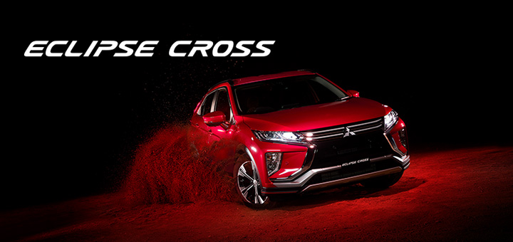 razones-adquirir-eclipse-cross